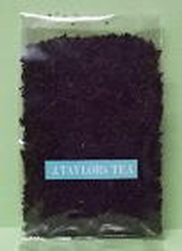 紅茶「ジェームス・テイラーズティー」30g
