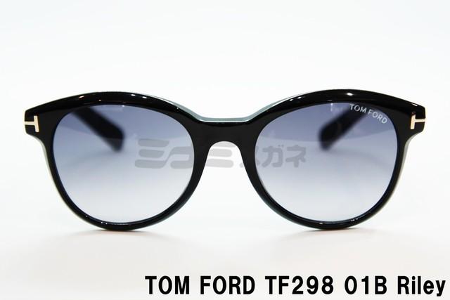 登坂広臣さん(三代目 J Soul Brothers)が愛用TOM FORD(トムフォード) TF298 01B Riley 正規品
