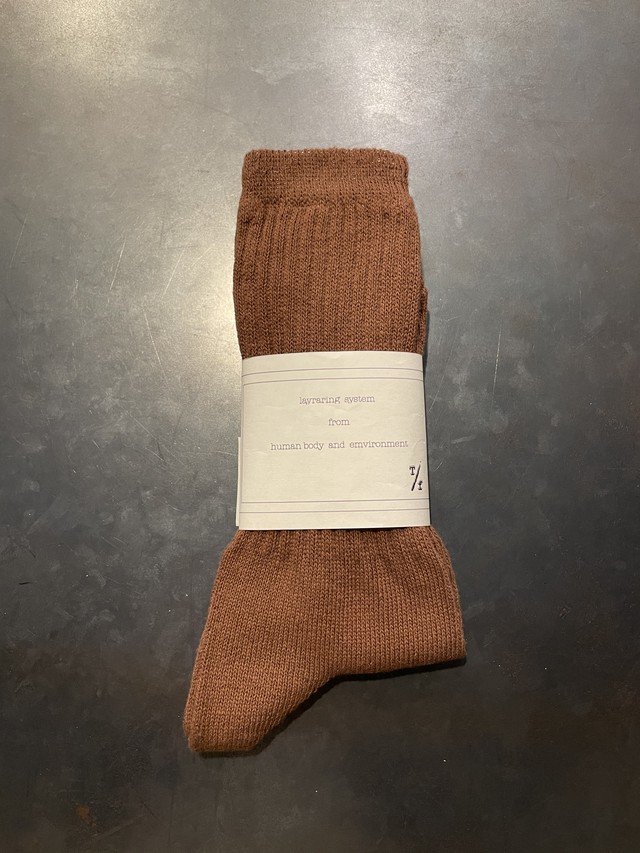 TrAnsference object dyed long socks - dark sand
