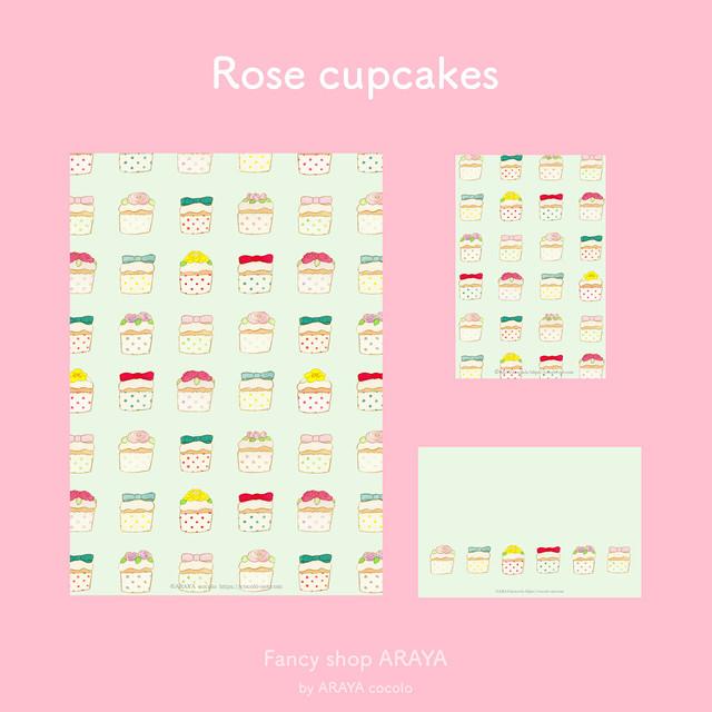 Rose cupcakes デザインデータ