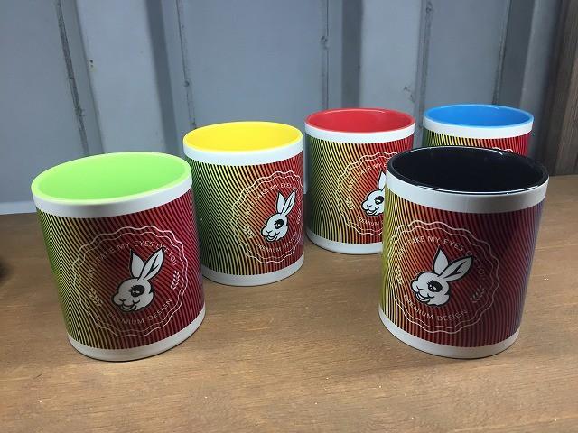 """UG.  """" Rainbow Tribe / Mug Cup """""""