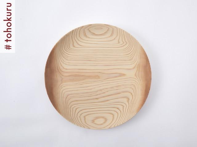 佐藤木材容器|KACOMI 33cm 1尺1寸