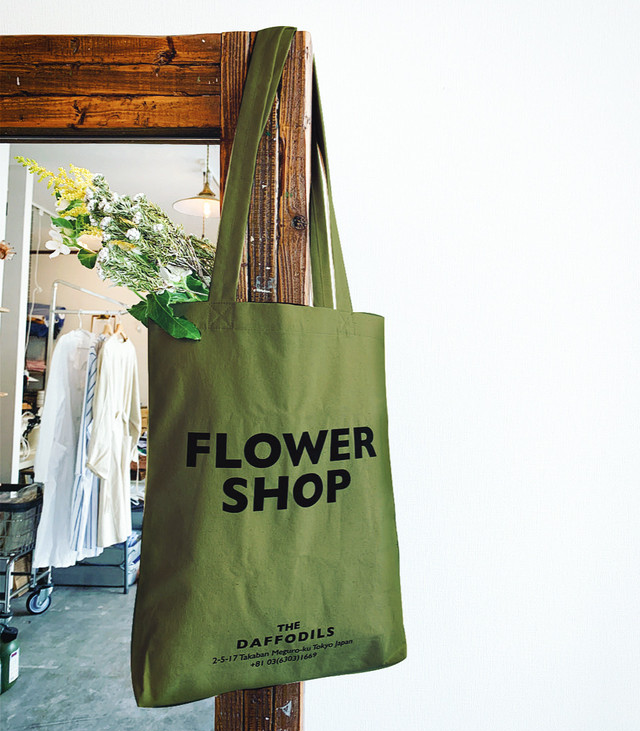 THE DAFFODILS FLOWERSHOP TOTE