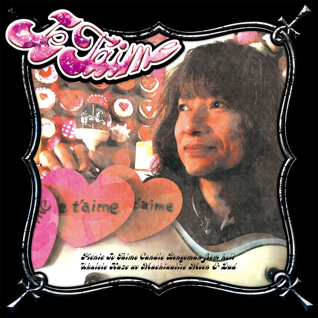 CD:『Je T'aime』SHARA - メイン画像