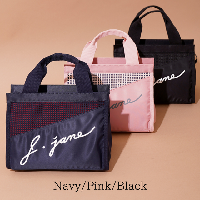 Waffle tote bag (Navy/Pink/Black)