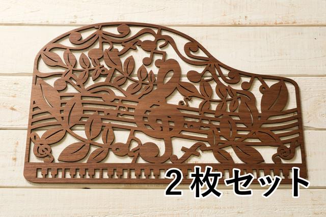 スペシャルランチョンマット2枚セット ピアノ