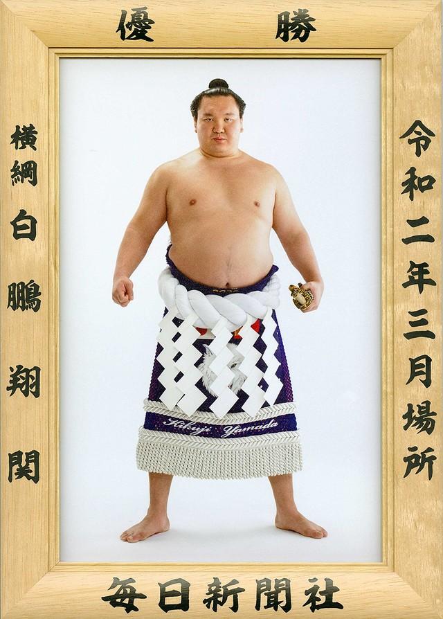 大相撲優勝額 令和2年3月場所・白鵬関