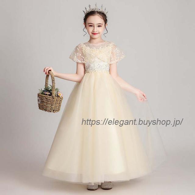 子どもドレス 子供ドレス キッズドレス 子供服装 演出装 舞台装 女の子 100 110 120 130 140 150 160 プレゼント 誕生日 ピアノ 演奏会 チュール ラウンドネック イエロー 黄色い
