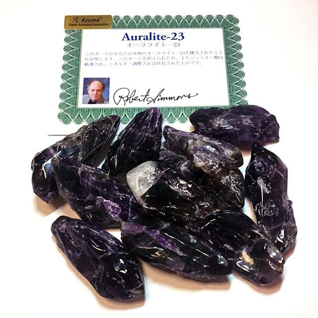 【12億年前に生まれた石】オーラライト-23 原石 アゾゼオ H&E社(ヘブン&アース社)