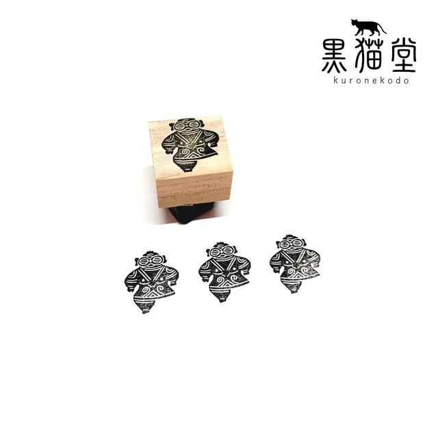 遮光器土偶(小・片足)
