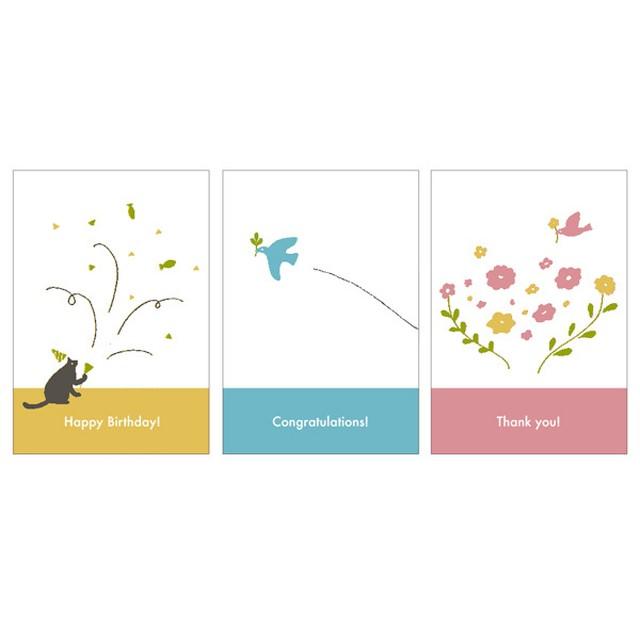 メッセージカード(3枚セット)