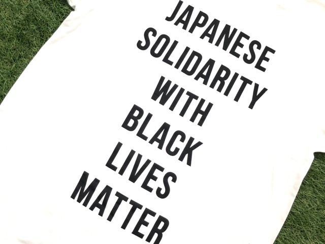 HUMAN MADE JAPANESE SOLIDARITY WITH BLACK LIVES MATTER WHITE LARGE 50JH7992