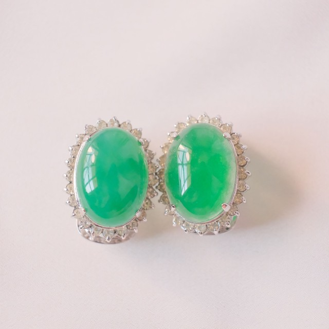 The Vintage + Green Collection 13 20