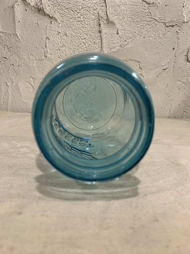 "GLASS JAR "" BALL #4 """