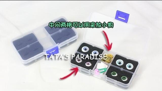◆TATA'S PARADISE◆ドールアイと小物用収納ボックス【即納品】