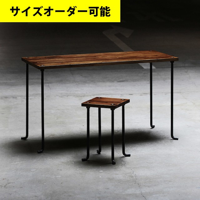 IRON BAR DESK[AMBER COLOR]サイズオーダー可