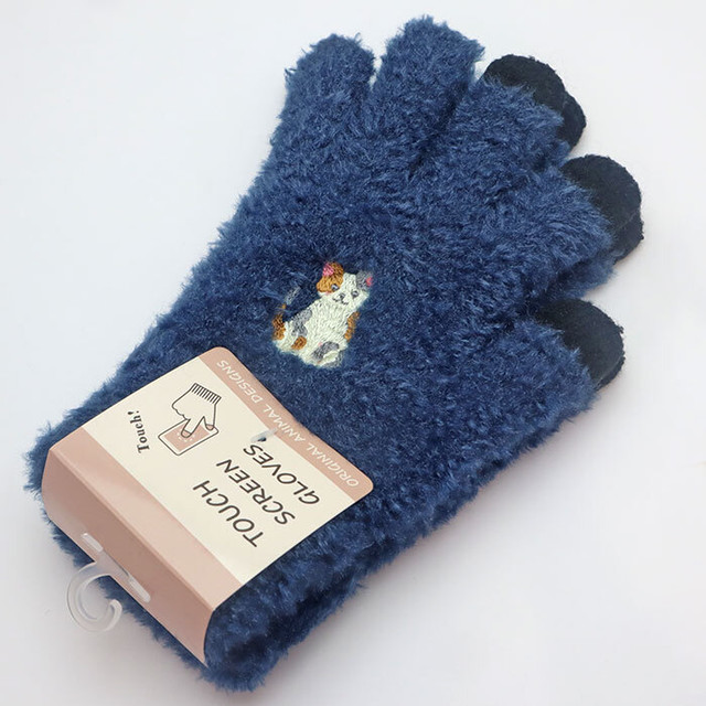 【おすわりネコ】スマホ手袋(しまキャット・ピンク)【17320-631-118】