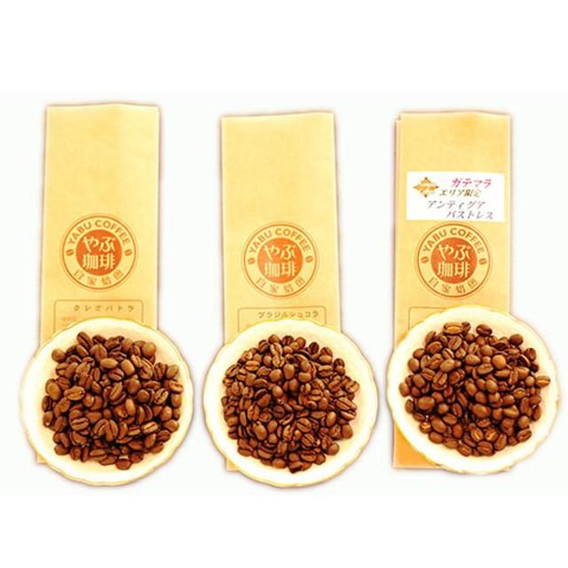 厳選コーヒー3種・豆納品(6カ月コース)