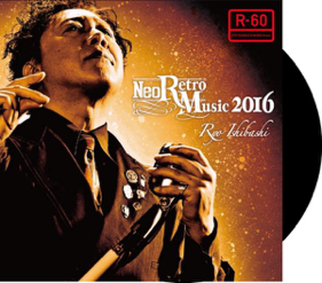 "LIVE TOUR ""Neo Retro Music 2016"" レコード型コースター"