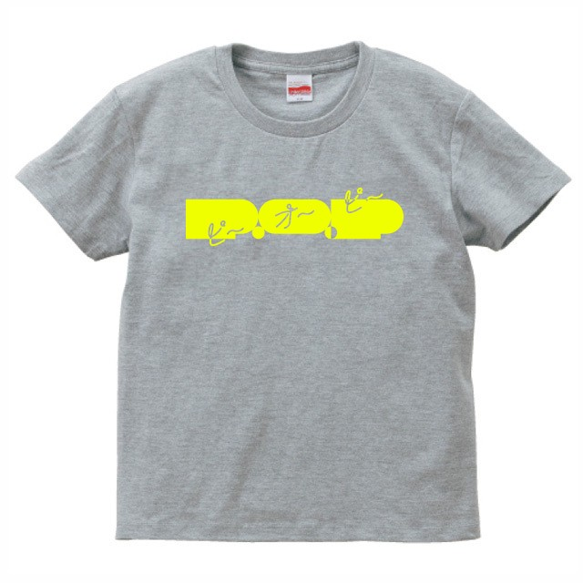 P.O.PロゴTシャツ 2017SUMMER(グレー / イエロー) - メイン画像
