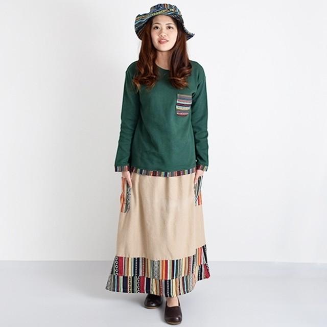 【ネパール製】裾ゲレ切替★ポケット付きマキシ丈スカート ベージュ