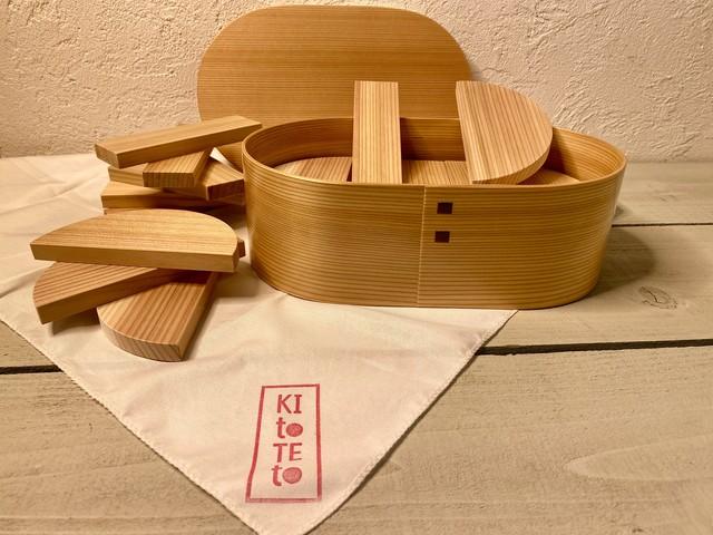 年末年始セール!! 30%OFF!! KItoTEto大館工芸社 百年杉の森の積み木 (曲げわっぱなし)積み木風呂敷セット