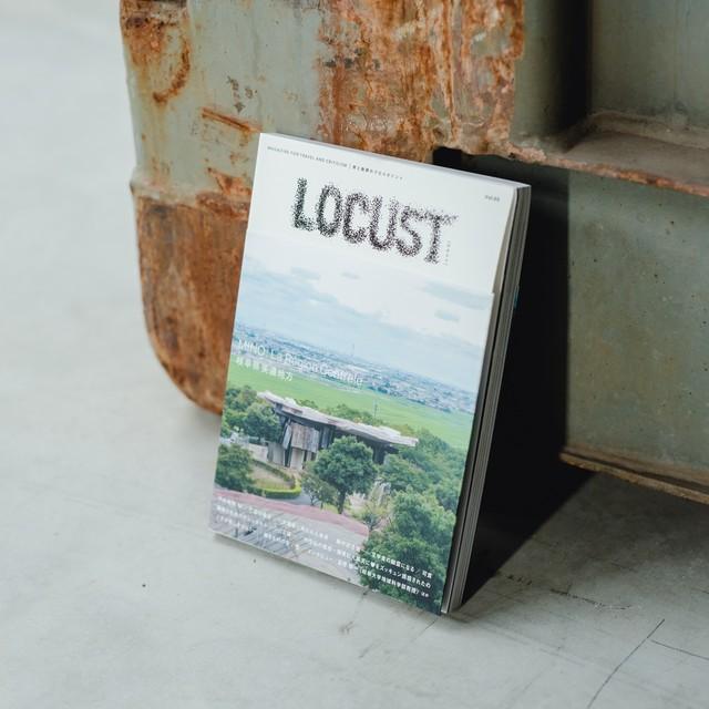 LOCUST vol.3 - 岐阜県美濃地方