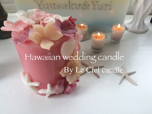 Hawaiian pink shell candle
