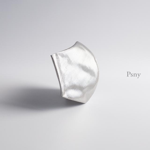 PSNY 送料無料 ファビュラス・シルバー 花粉 黄砂 ゴージャス シルク 豪華 高級 パーティー ドレス 個性的 美人 不織布フィルター 立体 大人用 美しい 銀色 ひかる 光沢 マスク  FB09