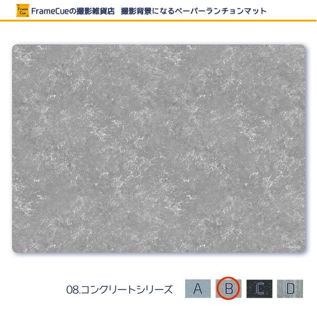 お得10枚セット『08コンクリート(Bホワイトノイズ)』FameCue 撮影背景になるペーパーランチョンマット A3サイズ背景紙