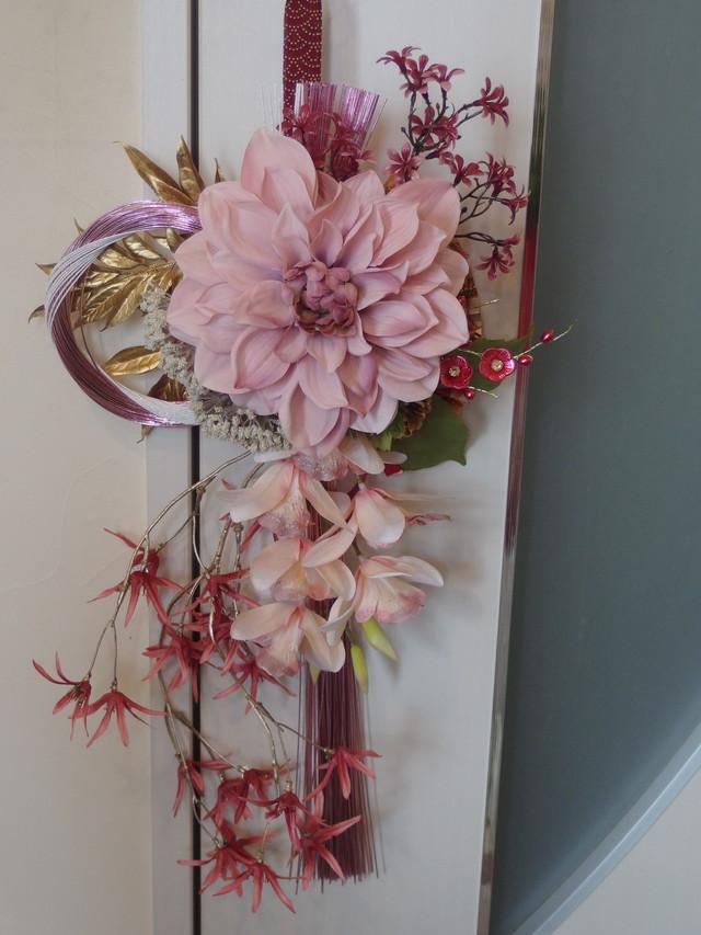 豪華!ダリアの玄関飾り♡大輪モーヴピンクダリアの迎春飾り