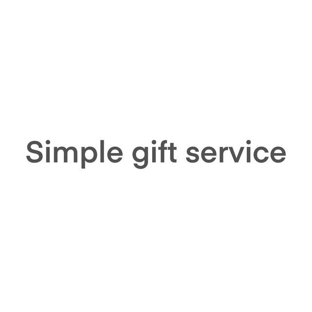 簡易Gift ラッピング