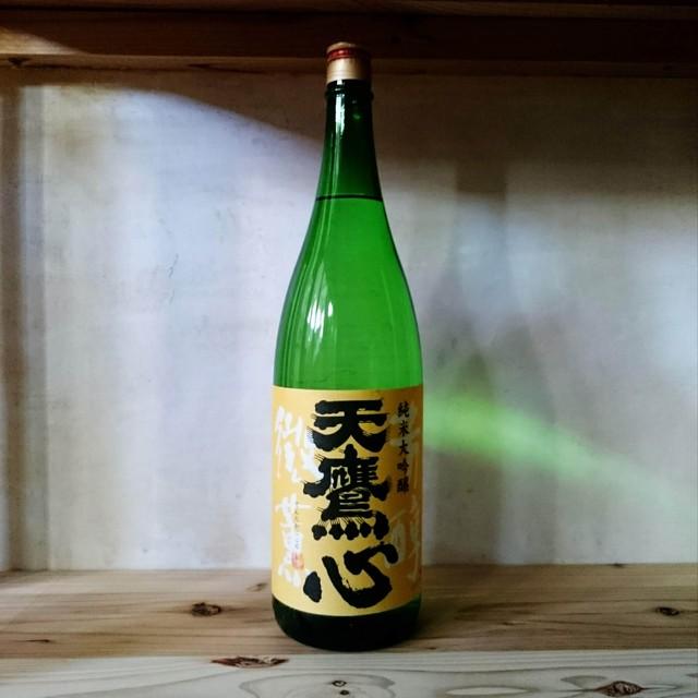 天鷹心 純米大吟醸 1.8L