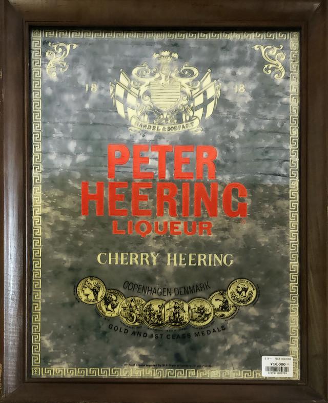 品番0709 ミラー PETER HEERING ピーターヒーリング 鏡 インテリア