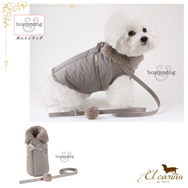 7。Bonyndog【正規輸入】犬 服 ハーネス リード レッド 春 夏 秋 冬