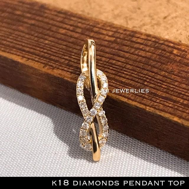 ペンダント 18金 ダイヤ k18 天然 ダイヤモンド ペンダント トップ      / K18 diamond pendant top