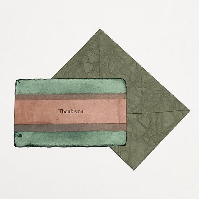 和紙の誕生日カード(Birthday10)