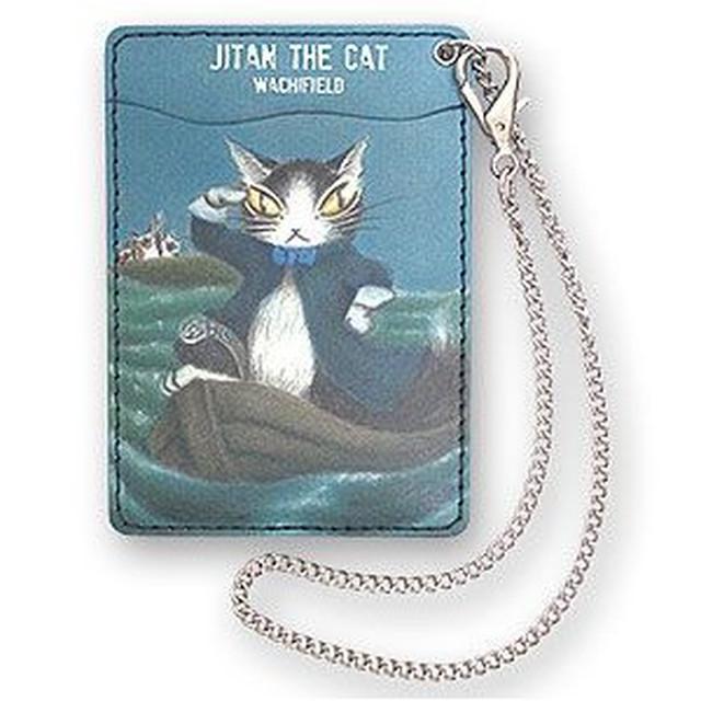 ジタン1面パス ボビー・シャフトー わちふぃーるど 猫のダヤン