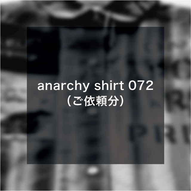 anarchy shirt 040