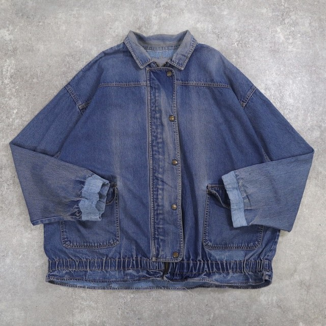 denim design blouson
