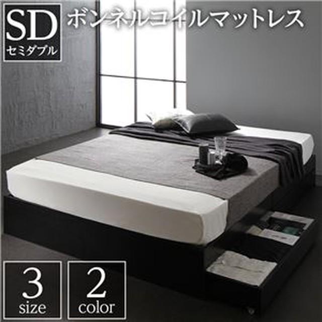 ベッド 収納付き 引き出し付き 木製 省スペース コンパクト ヘッドレス シンプル モダン ブラック セミダブル ボンネルコイルマットレス付き