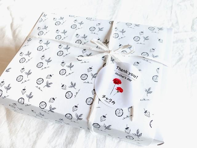 【Mother's Month Gift-box】5月限定 ガラスマグ・八宝茶&ドライフルーツブレンド茶3種セット