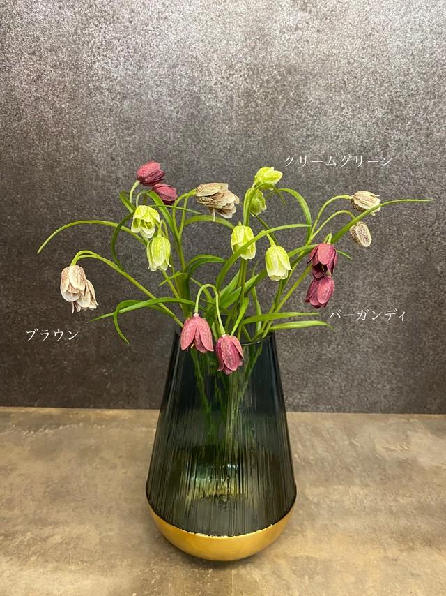 光触媒造花 フリチラリア 新品1本 3color  クリームグリーン