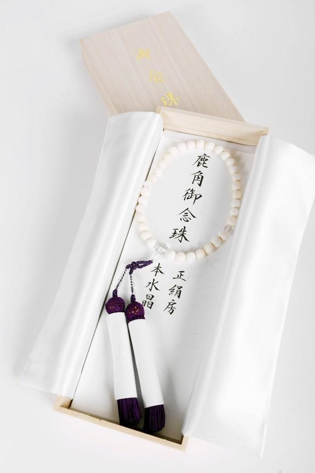 鹿角の数珠 男性用 22玉(鹿角,本水晶,正絹房)