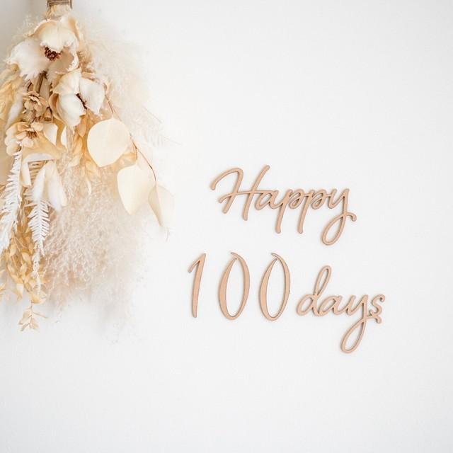 木製 / レターバナー Happy 100days [A]