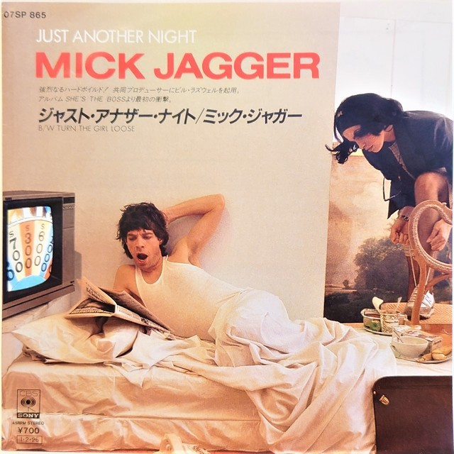 [中古7inch] Mick Jagger ‎– Just Another Night