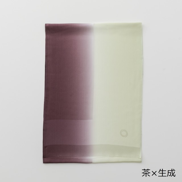 帯揚 4way:茶 × 生成