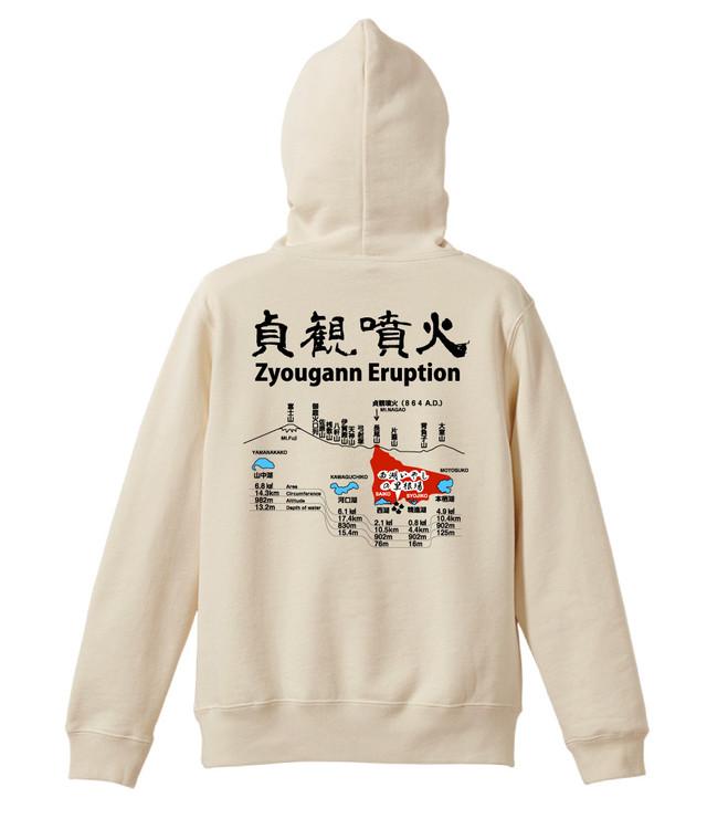 No.2019-dragon-paka-0003 : 富士山から世界へ ジャパンマップ パーカー10oz フルジッパー