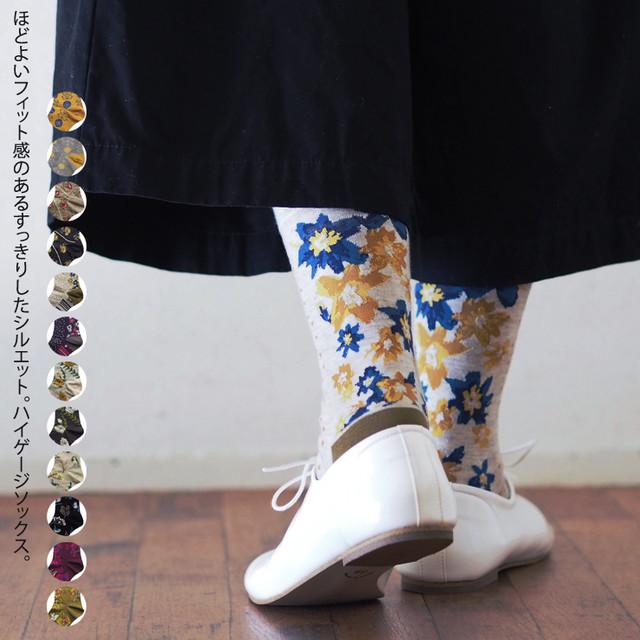 【新商品】ウール混 ハイゲージ ソックス 57090021(日本製/靴下/花柄)