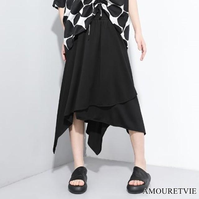 ロングスカート ゆったり カジュアル おしゃれ 黒 ブラック アシンメトリー 大人カジュアル モード系 1467